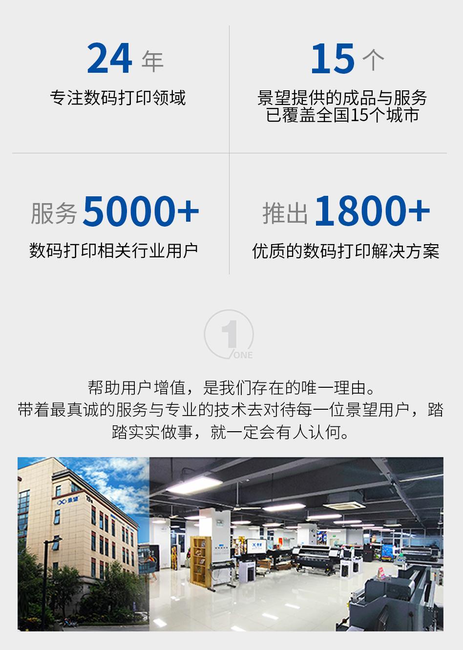 手机端官网企业文化介绍(950x3800)_01.jpg